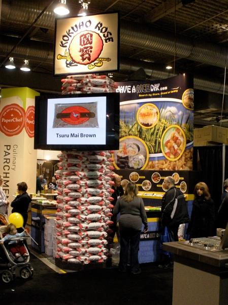 Sonray_Calgary_Home_and_Garden_show_2011_p1.jpeg